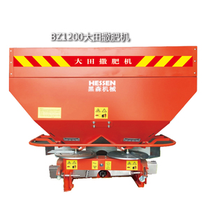 BZ1200 Double Disc Spreader