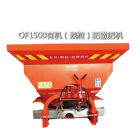 OF1500 (organic particles) spreader