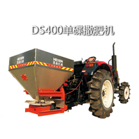 DS400 Single Disc Spreader